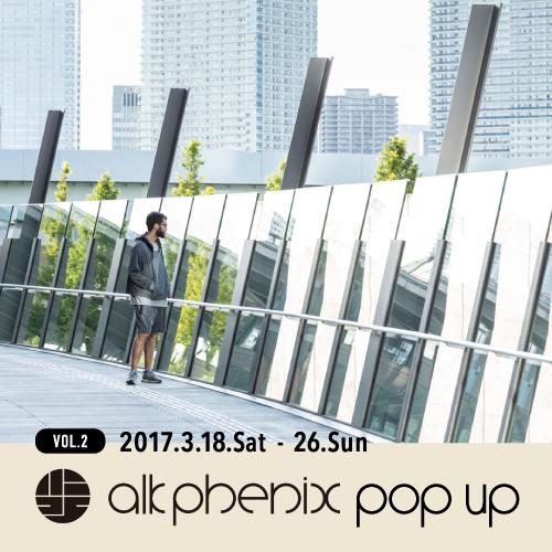 alk_popup2_500x500