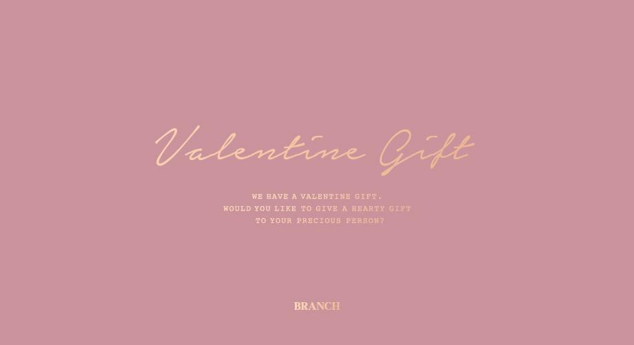 valentine_bn2