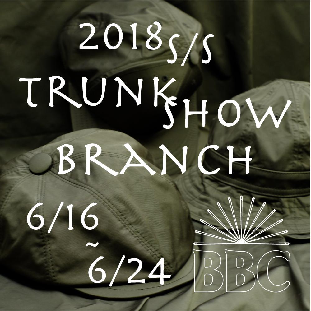 Branch告知2018ss2