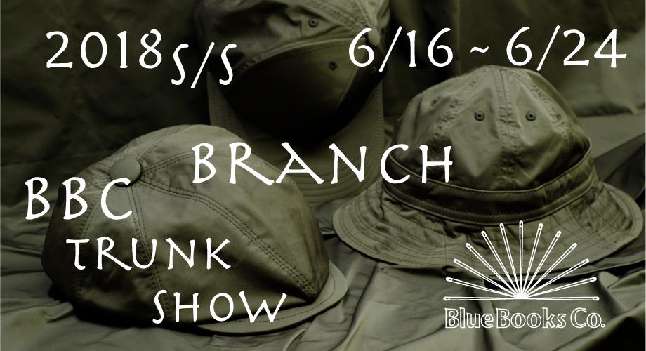 Branch2018ss告知3