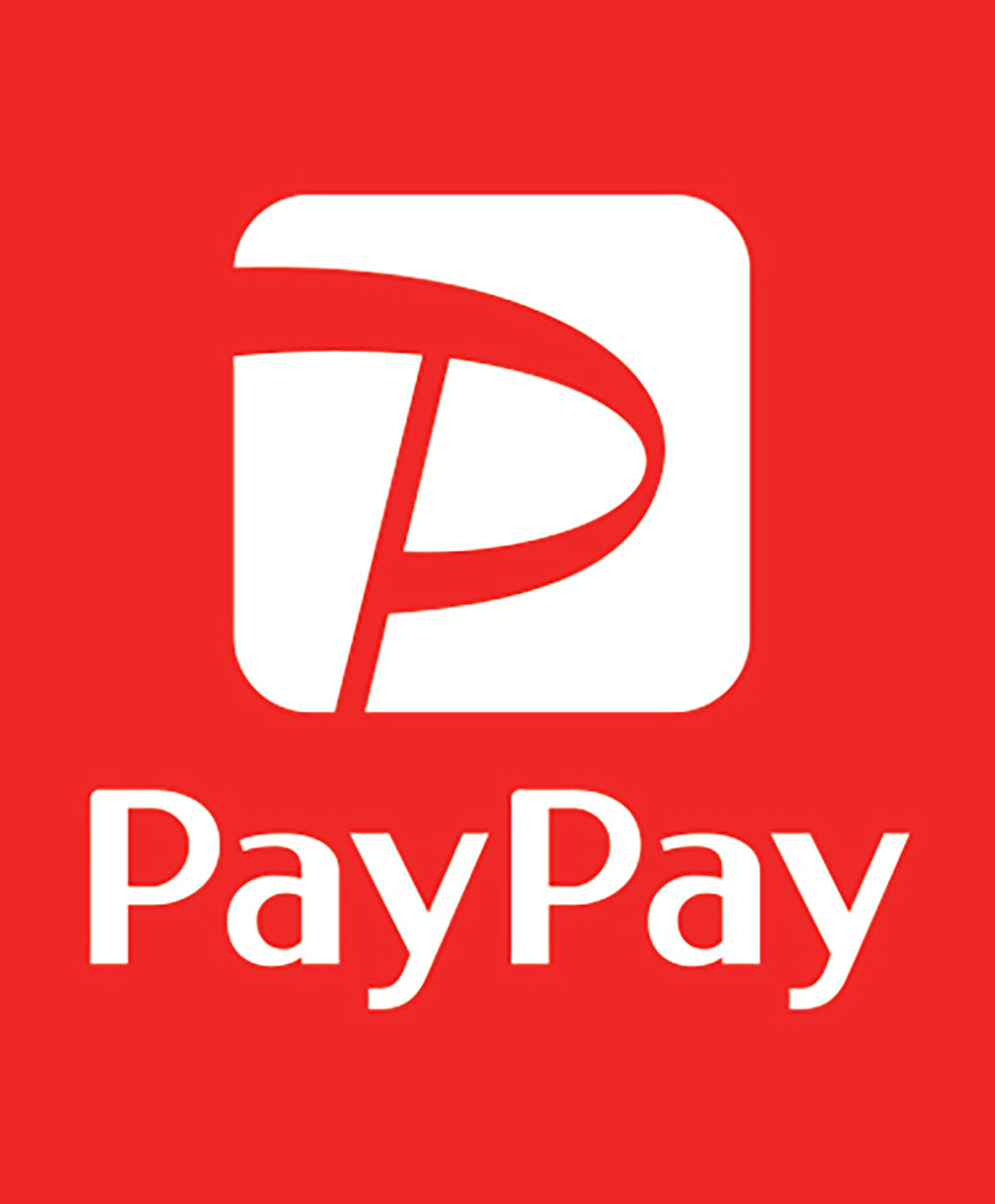 paypay paypay決済未処理のお客様
