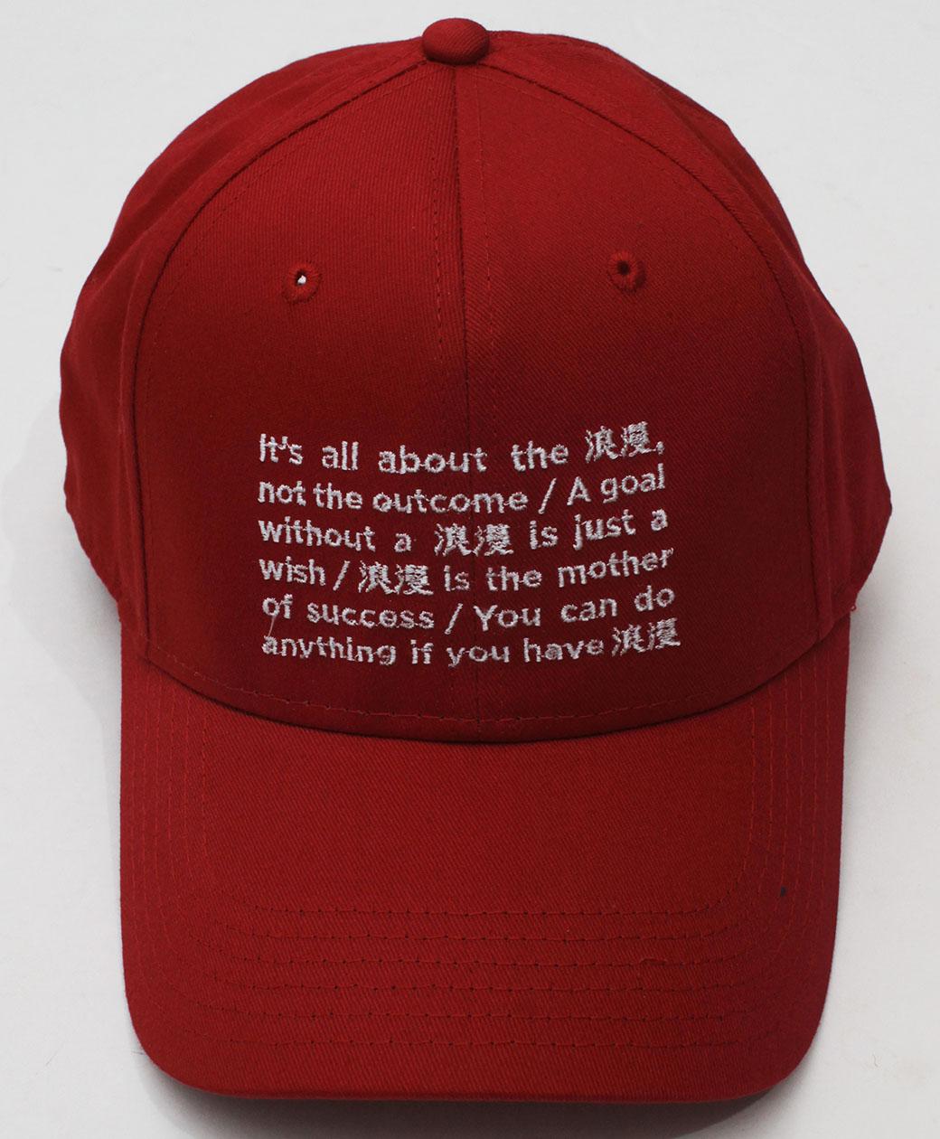 BRU NA BOINNE 浪漫倶楽部キャップ(レッド)