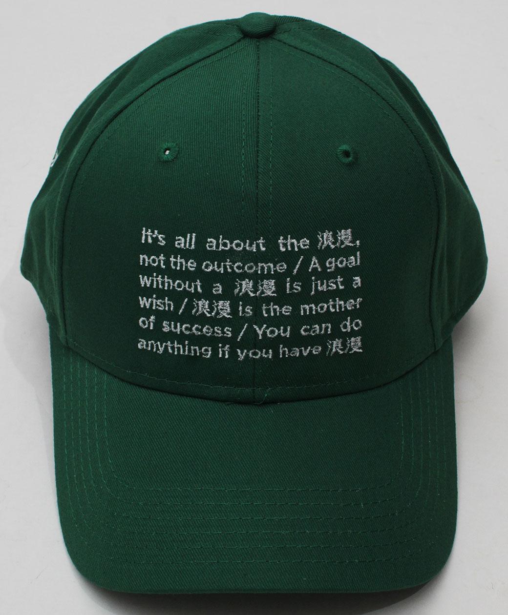 BRU NA BOINNE 浪漫倶楽部キャップ(グリーン)